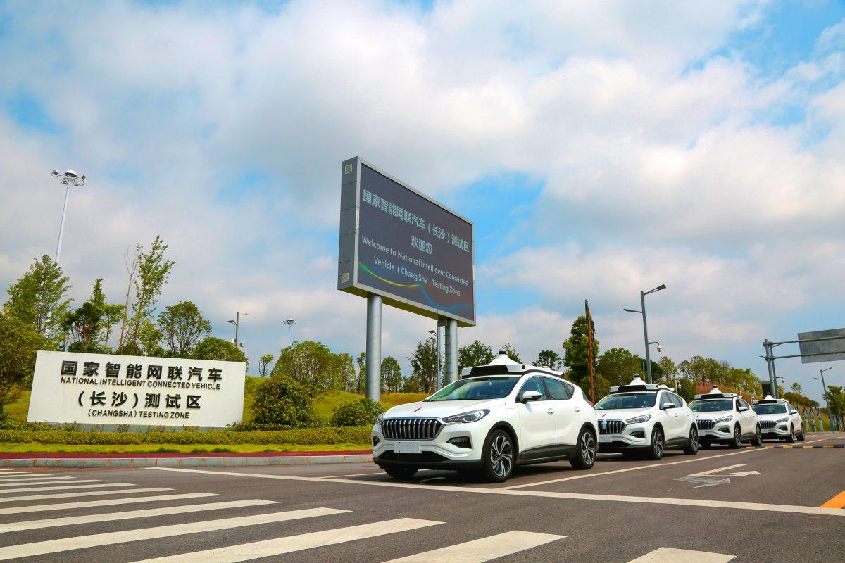 Changsha: Fabricación Inteligente en rápida evolución