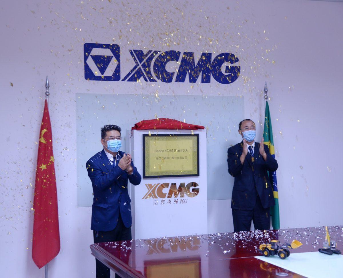 Se inaugura en Brasil el primer banco en el exterior del sector manufacturero chino, Banco XCMG S.A.