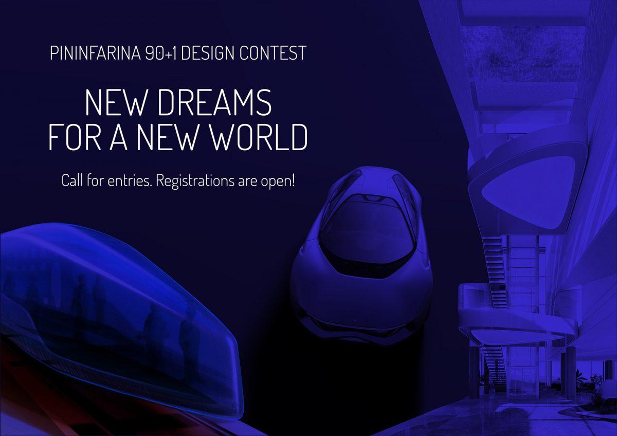 Pininfarina lanza una competición de diseño para un nuevo mundo
