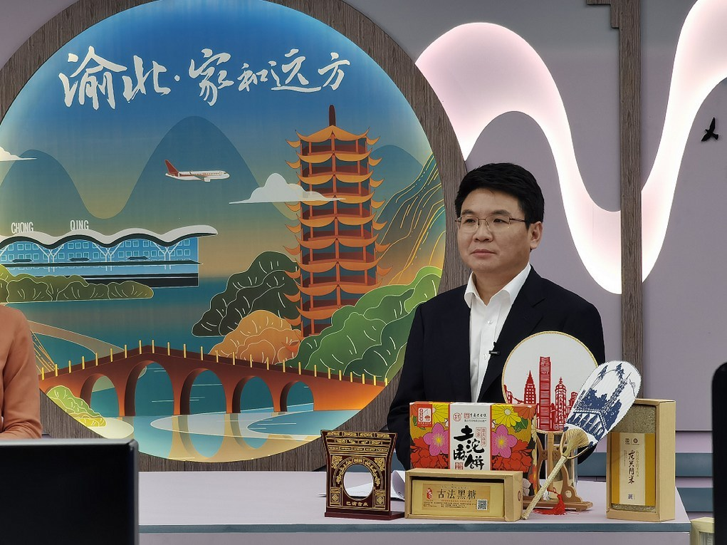 Xinhua Silk Road: El distrito Yubei de Chongqing (China) lanza una promoción de turismo cultural