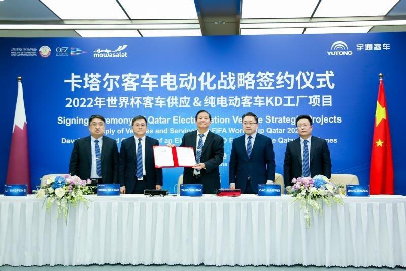 Yutong Bus proporcionará 1.002 autobuses durante la Copa Mundial 2022
