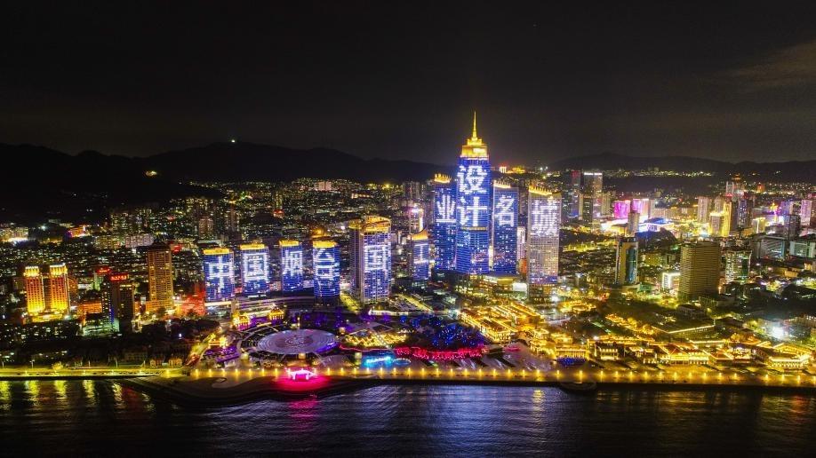 La 2020 World Industrial Design Conference y China Outstanding Industrial Design Award Ceremony celebradas en Yantai