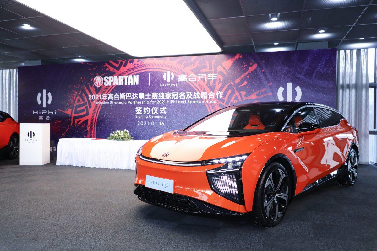 HiPhi nombrado Socio Estratégico exclusivo de 2021 Spartan Race en China