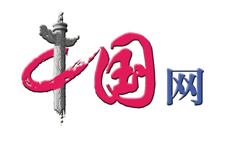 China.org.cn: A la conquista del breakdance