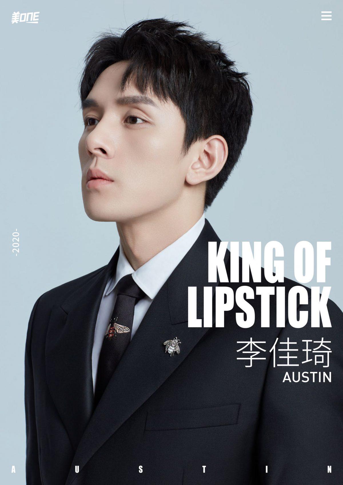 Austin Li, el «rey de los labiales» de China, es reconocido por la revista Time como una de las próximas 100 personas más influyentes
