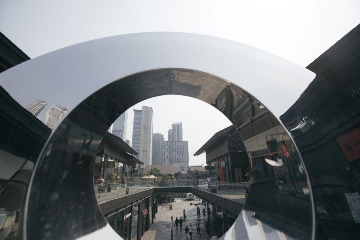 National Business Daily:Chengdu aspira a convertirse en un centro de consumo internacional