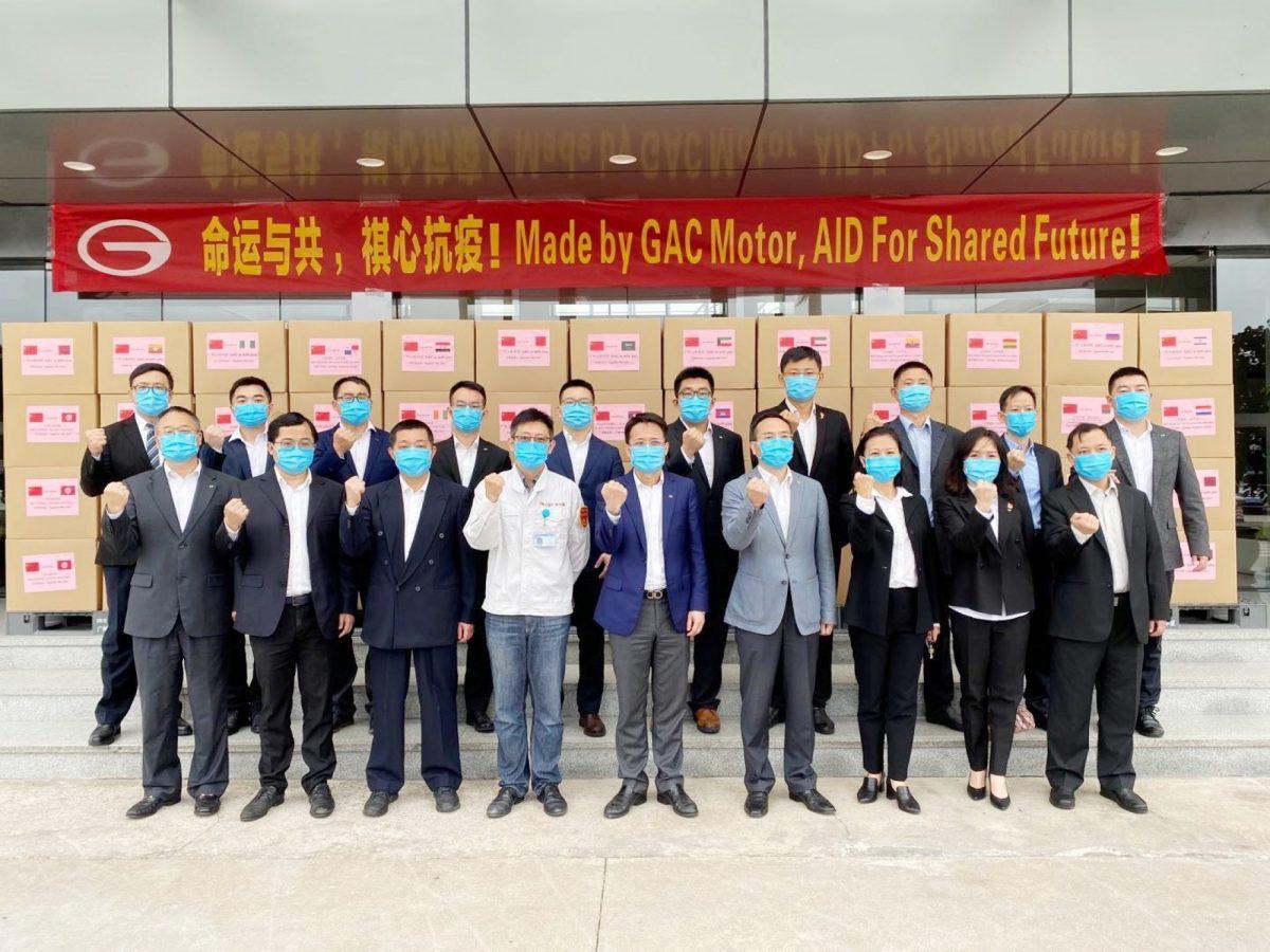 GAC Motor entrega 550.000 mascarillas fabricadas por GAC a distribuidores internacionales socios en 26 países